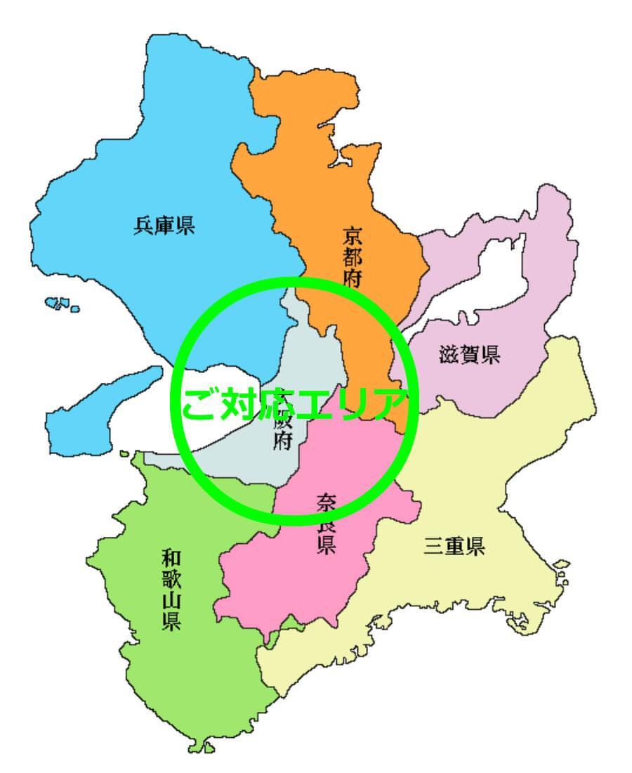 水道修理対応エリア地図
