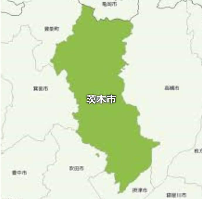 茨木市の水道修理対応エリア